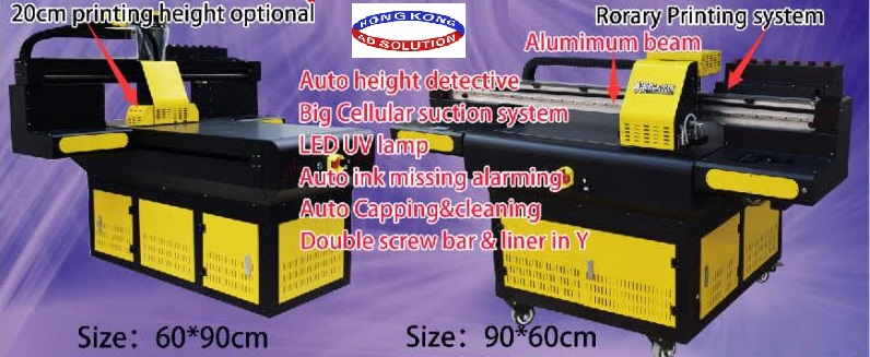 Low cost small UV printer 60*90cm
