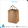 Widely Selling Top Quality Kraft Paper Bags for Gift