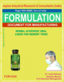 formula document for making Herbal Ayurvedic Oral Liquid For Memory Tonic