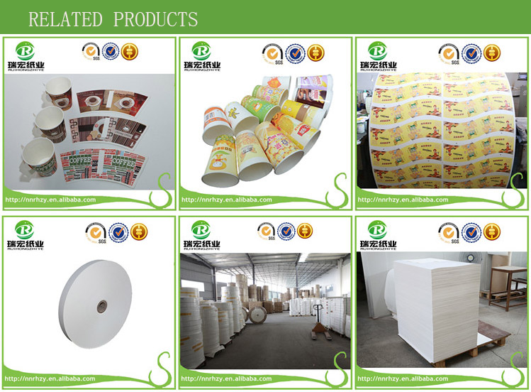 Food & beverage paper pulp raw paper material fan for cup