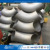 24 inch stainless steel pipe fittings