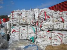 BUY PP BAGS SCRAP AT CHEAP PRICE