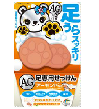 AG Foot Soap Almond 70g Foot Care Peeling Soap Made in Japan