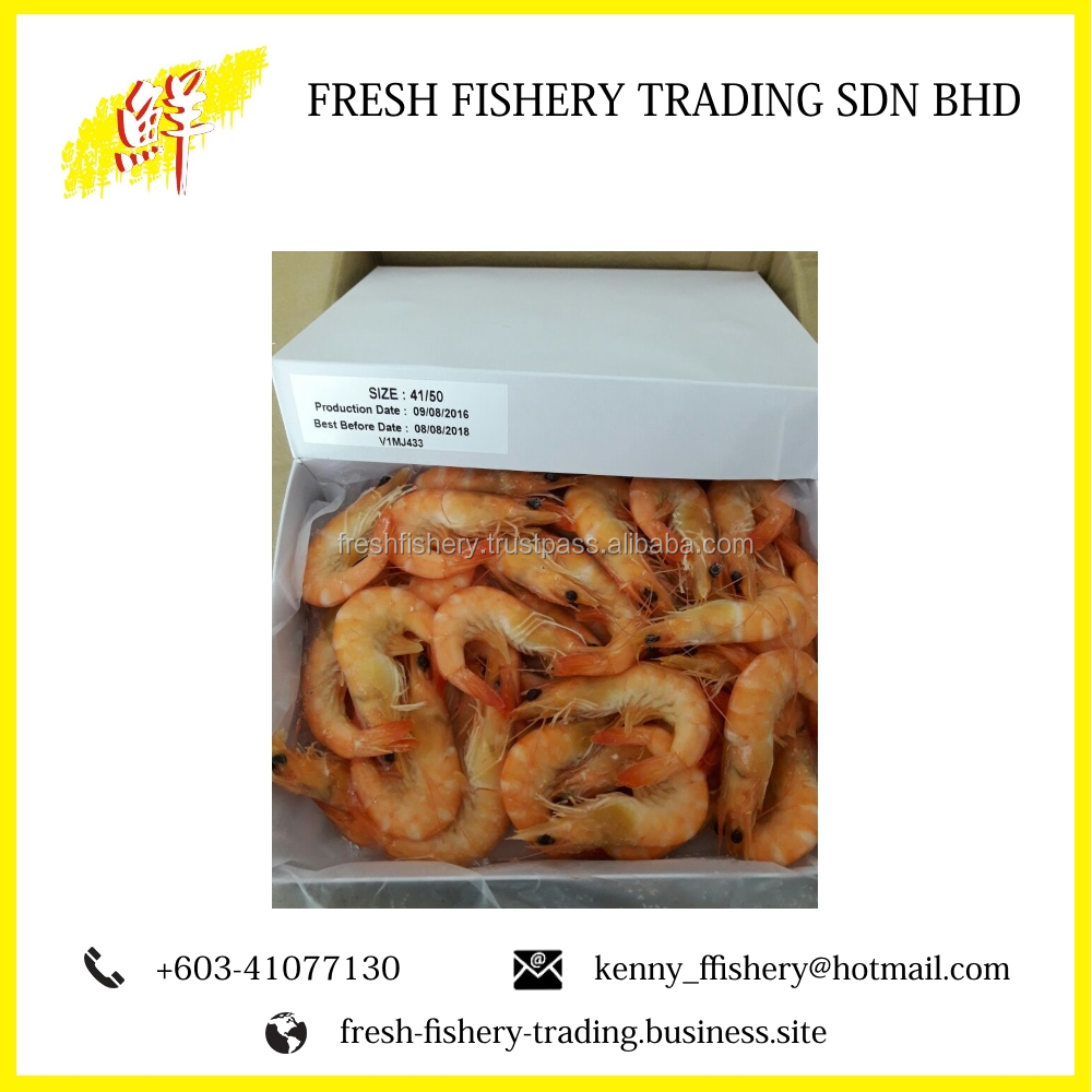 Frozen Cooked Shrimp Importers Wholesale