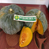 HIGH QUALITY- CHEAPEST PRICE OF FRESH PUMPKIN!