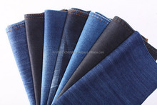Customized denim jeans fabric factory