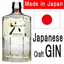 Flavorful Japanese craft gin still for sale ROKU for using for Gin Tonic