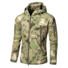 CAMO Electric Heated Hunting Jacket for winter