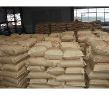 High Quality Skim Milk Powder 25kg bag