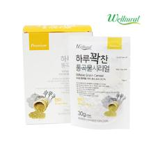 Korea wholesale custom breakfast cereals manufacture oats flakes One day Whole Grain Cereal - Brown Rice