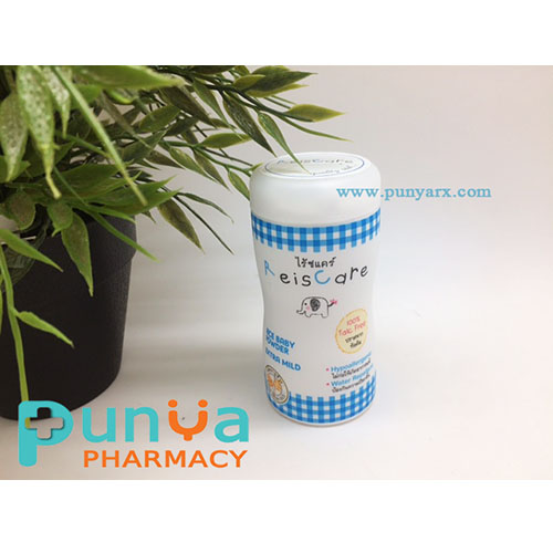 Made In Thailand Product!! Baby powder Extra mild Made From Rice Water Repellent 50g. ReisCare