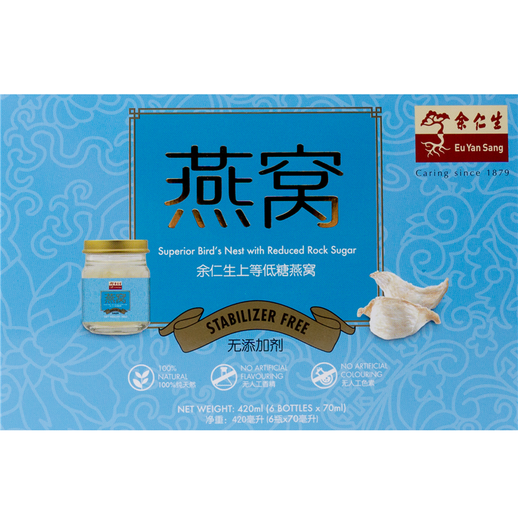 Singapore Most Popular EYS Superior Bird Nest with Reduced Rock Sugar