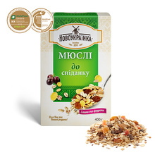 Best breakfast cereal - Muesli for breakfast