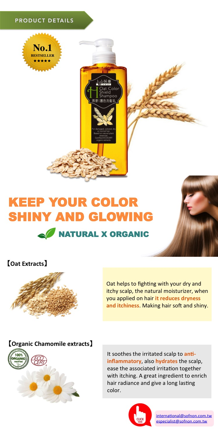 Tsaio Wholesale Natural Organic Hair Color Keeping Hair Shampoo