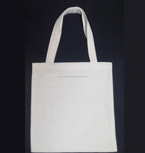 plain cotton tote bag,cotton canvas tote bag,shopping bag canvas