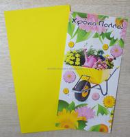 Xronia Polla Na Sas Zisi Greeting card