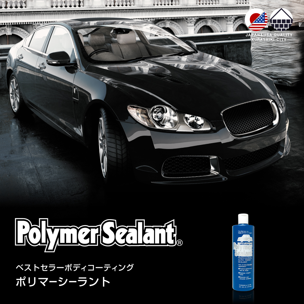 flat water repellency polyurethane sealant polymer-based coating on sale