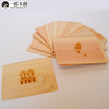 /product-detail/customized-laser-cut-engraving-cypress-wood-thin-veneer-sheet-card-postcard-50042093309.html