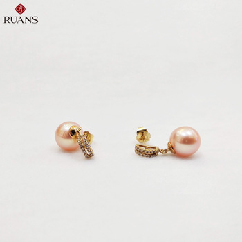 18k Gold Fresh Water Pearl Earring With Diamonds