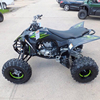 Best Price For Brand New / Used 2019 Yamaha YFZ450R ATV