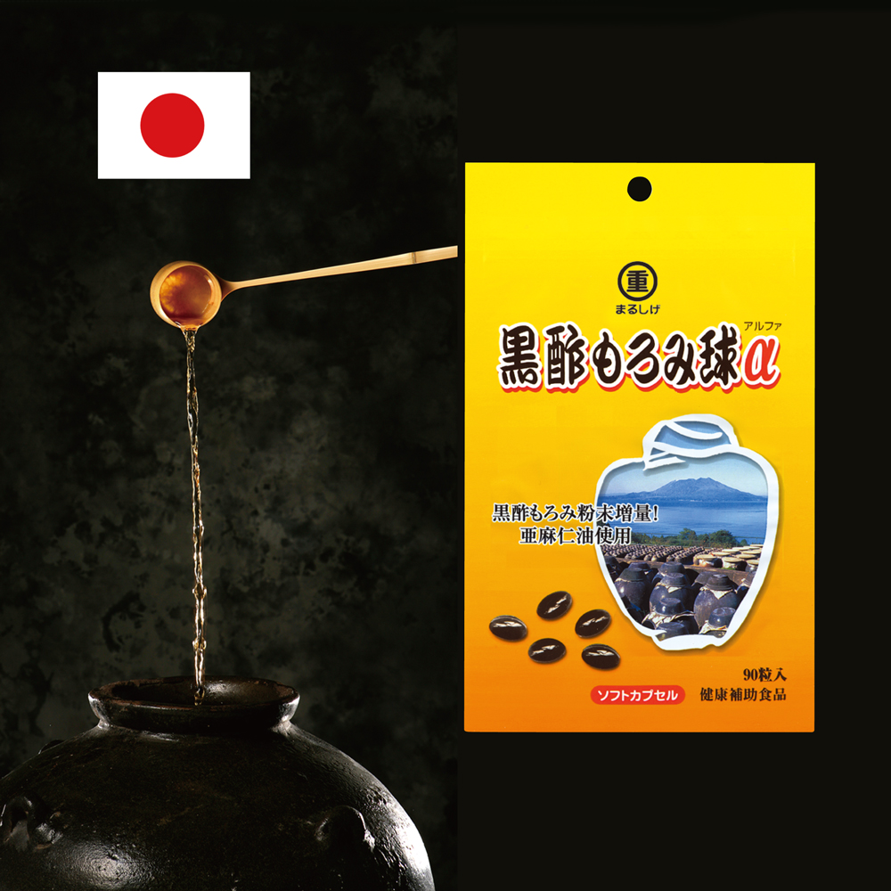 Japanese and Premium Herbal Supplement for Personal use, small lot order also Available