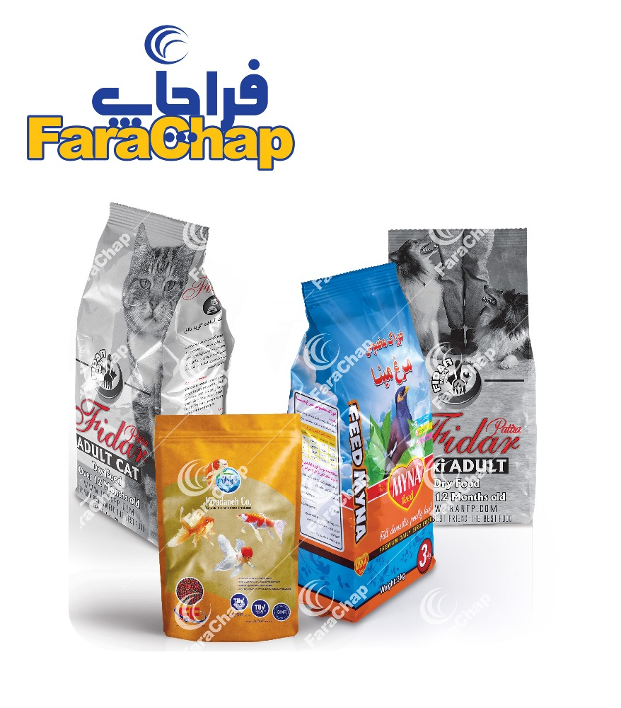 stand Three Side Seal Plastic Packing Bag For pet food and Food
