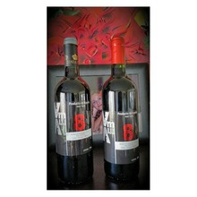 Vila Mose 8 Red Wine (from 0,88 eur/bottle)OEM FREE