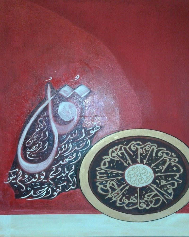 islamic paintings