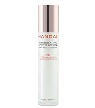 Made in Korea HANDAL Hydrolyzed DNA Regenerating Power Lotion
