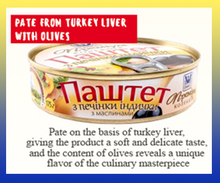 "Pates - ""From turkey liver with olives"", ""Premium Collection"". 175 g"