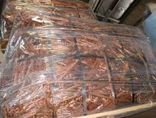 copper cable scrap for sale in Europe