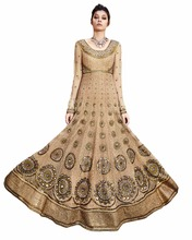 Attractive Semi-Stitched Beige Colour Stylish Anarkali Dhupion Net Dress Material With Heavy Embroidery (anarkali dresses)