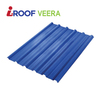 Plastic Roofing Tile /Excellent Quality Factory Profile Roofing Sheet for houses
