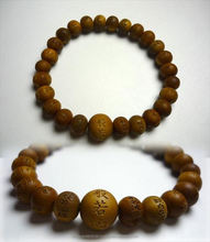 Sandalwood buddhist bracelet with the Heart Sutra 7mm