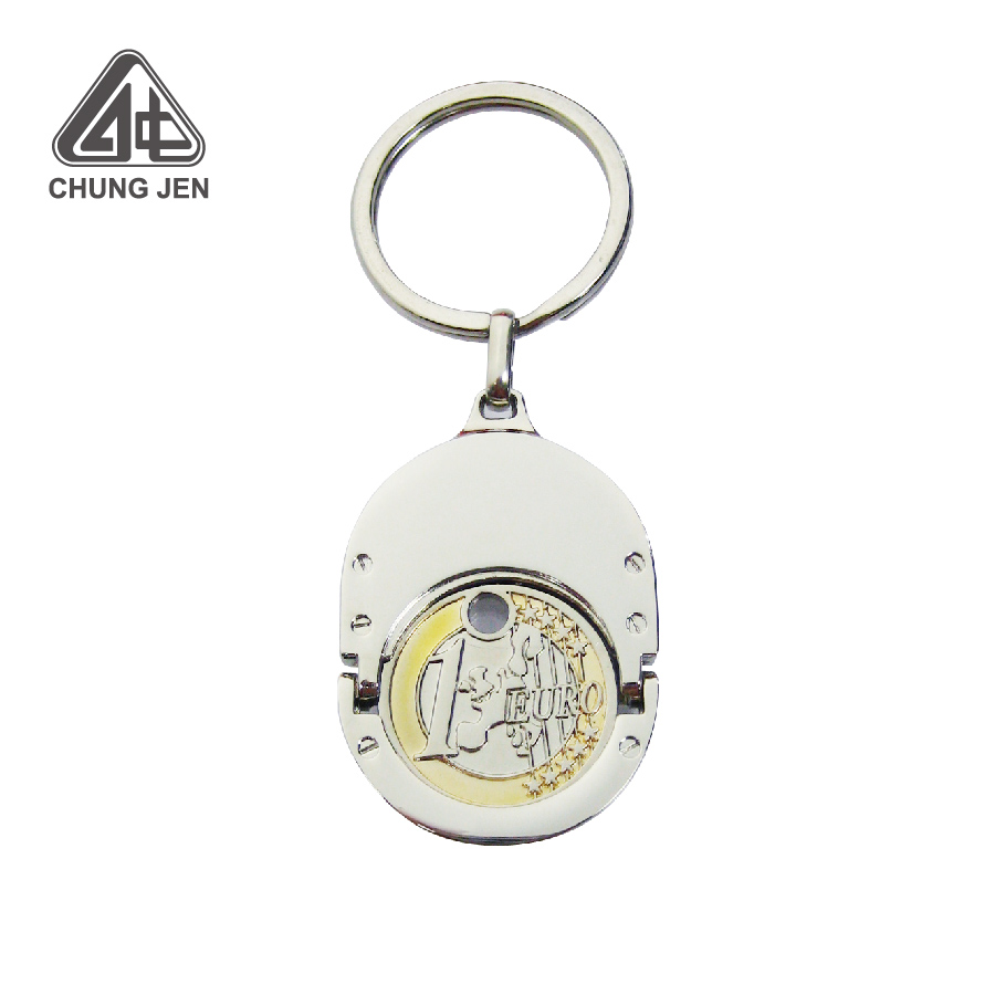 Special Design Metal Key Chain with Trolley Coin