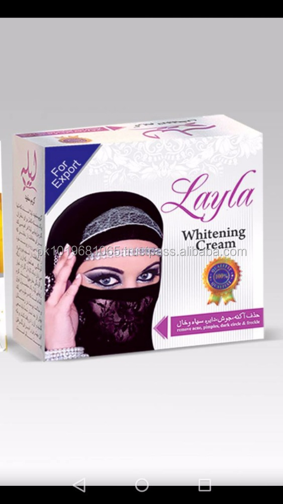 Layla Beauty Cream Black (Original)