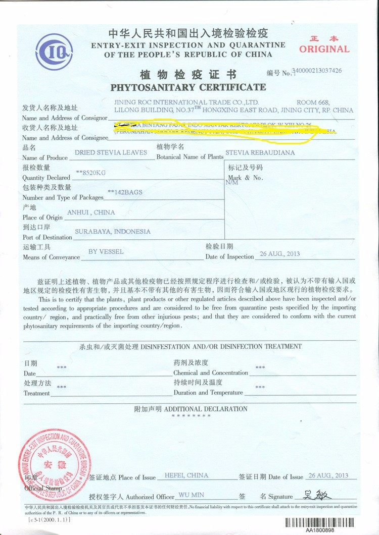 Hot Sale Healthy Dried Stevia Leaves With Phytosanitary Certificate