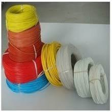 PVC insulated electrical wire/cable with bare copper conductor heavy power cable