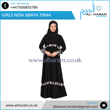 Woman Abaya/ Girls Abaya/ Black Abaya Islamic Clothing Dress for Sale
