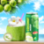 Coconut Water 500ml with pineapple flavor JOJONAVI beverage brands