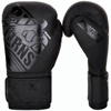 High Quality Custom Professional PU boxing gloves punching gloves for training FSW-4007
