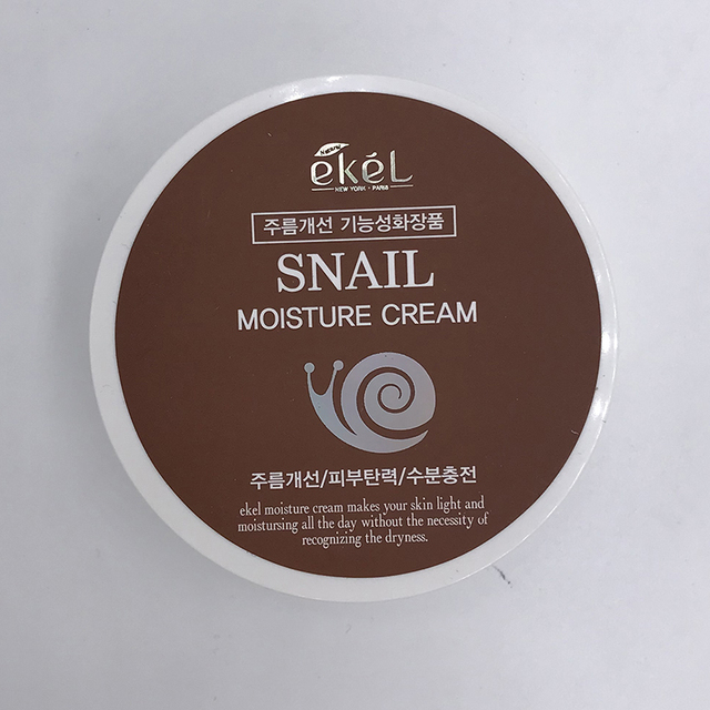 Fashion design face whitening lotion anti wrinkle whitening cream SNAIL MOISTURE CREAM