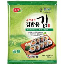 Roasted Twice In A Low Temperature Laver Premium Nori For Gimbap, Sushi With Cheap Price