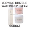 [SOROCI] WATERDROP CREAM / Organic skin care / Korean brand / Moisturizer / Natural cosmetic