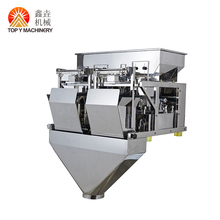Coffee Bean Soy Detergent Powder 5L Bucket 2 Head Linear Mutilhead Weigher For Packing <strong>Machine</strong>