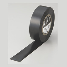 Trusco Brand Name Adhesive Warning Sealing Tape With PVC Material