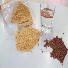 Floating Fish Feed Pellet Catfish Feed 36% Protein
