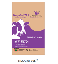 RUMEN BYPASS FAT MEGAFAT 701 / Energy source for ruminants to improve milk production, quality & increase fertility