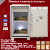 High Quality Material Export Safes US 1080 DK White