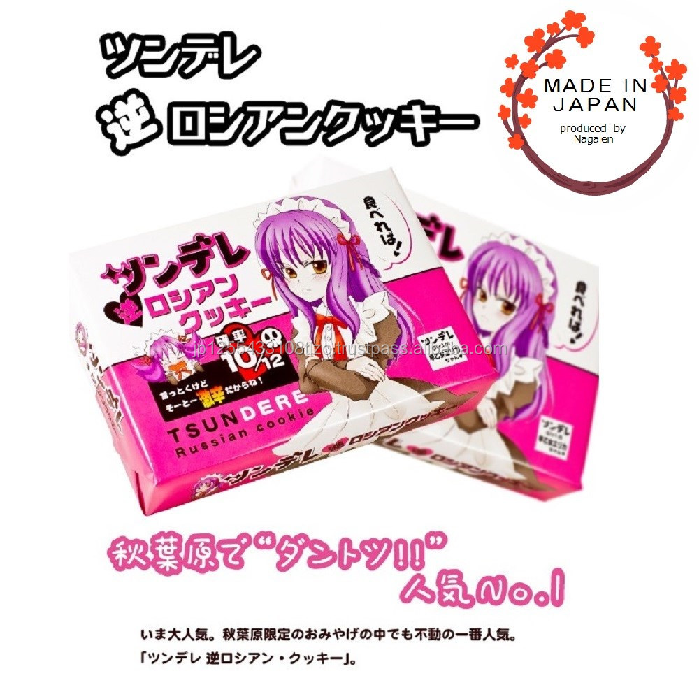 Hilarious Tsundere Reverse Russian Roulette cookies for party goods wholesale